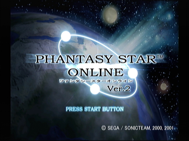 PSO Title Screen