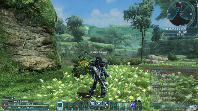 PSO2 Forest
